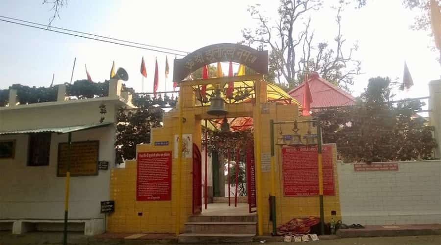 Jhula Devi Mandir