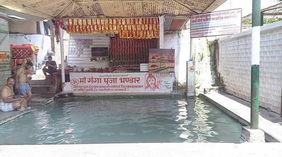 Gangnani Hot Water Spring