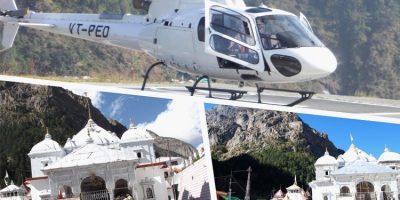 Gangotri Yatra by Helicopter