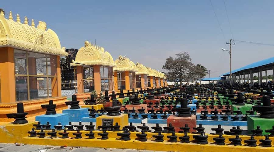 Sri Kotilingeshwara Temple, Kolar