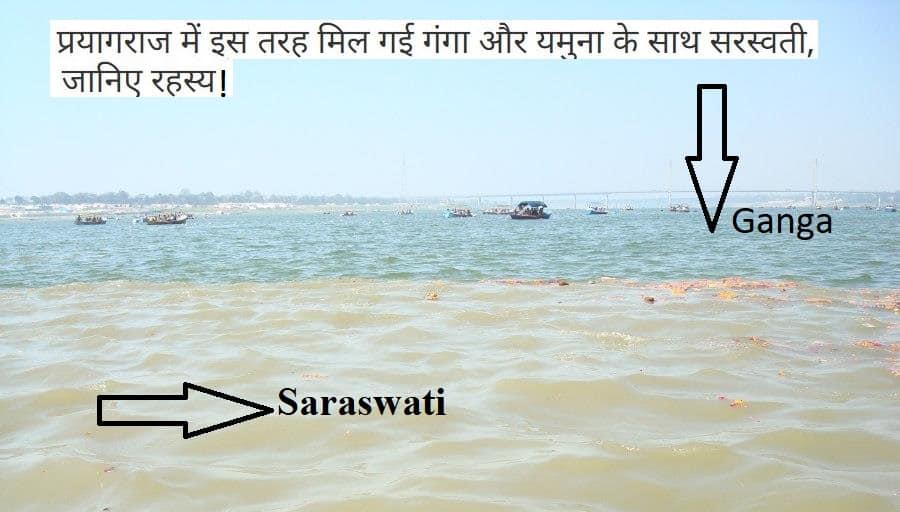 Triveni Sangamm at Prayagraj