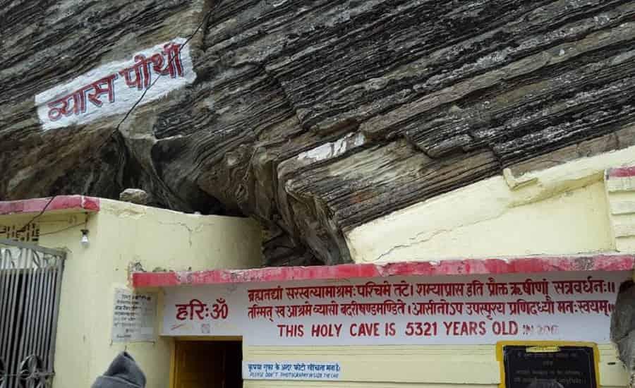 Vyas Cave