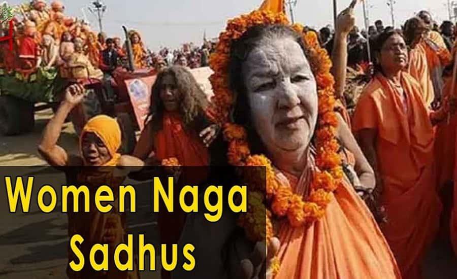 Women Naga Sadhus