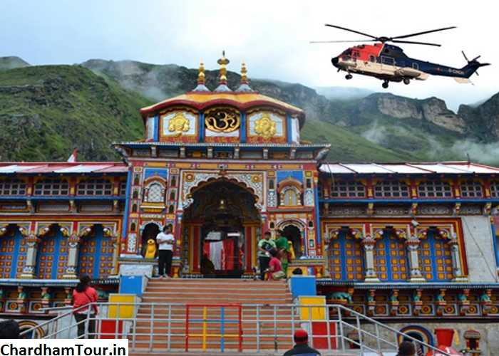 Badrinath Yatra by Helicopter Starting from Rs.70,000/-Per Person