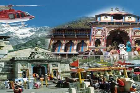 Chardham Helicopter Service