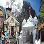 10 Days Chardham Yatra From Haridwar Rs.20,300/-