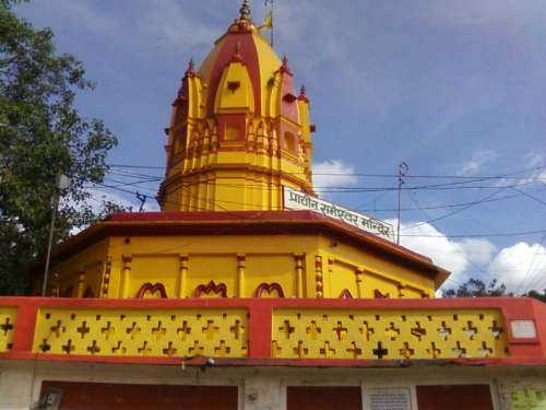 Rameshwar Temple, Rishikesh