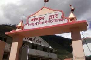parmarth lok ashram