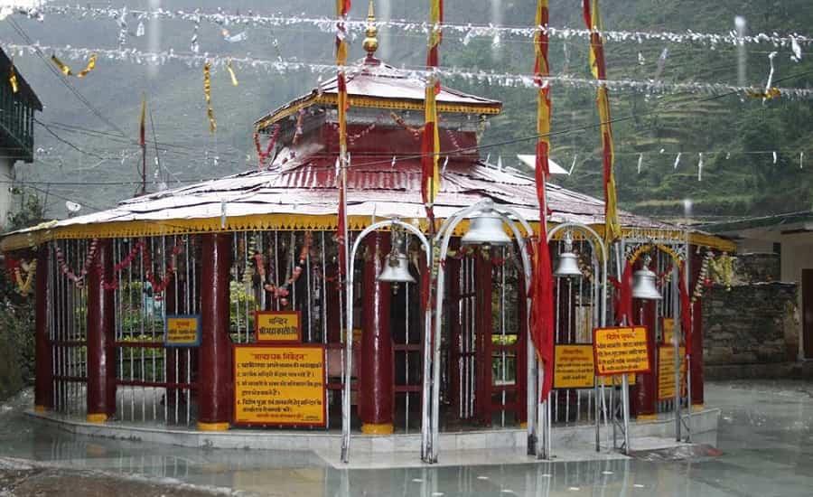 Kalimath Temple
