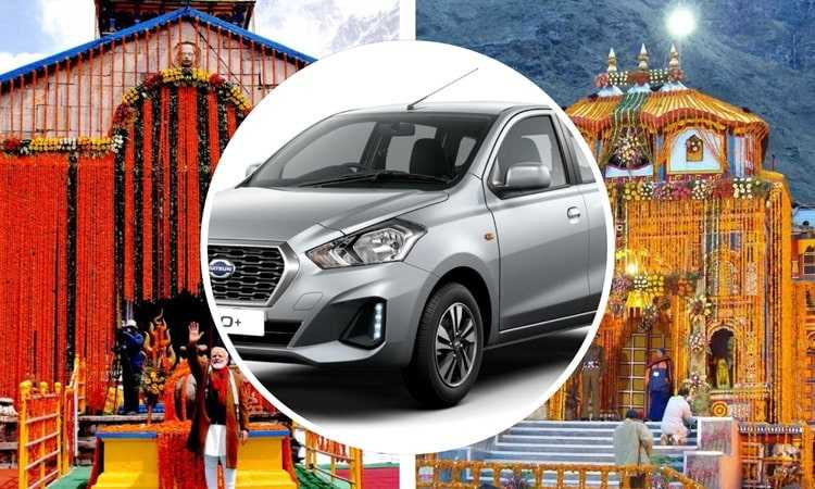 Badrinath Kedarnath Yatra By Car