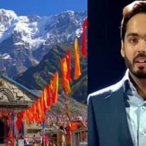 Anant Ambani: Newest Member in Badrinath Kedarnath Temple Committee